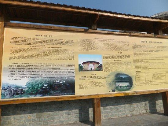 Fujian Tianluo Tulou (Nanjing Wooden building) : Sign board of the Rammed Earth Buildings