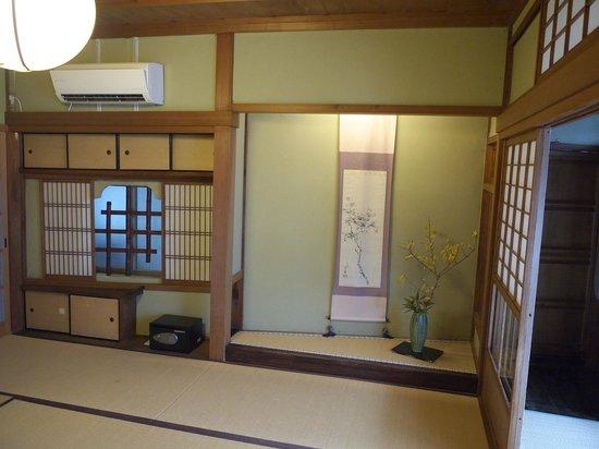 Guesthouse Sakuraya : room
