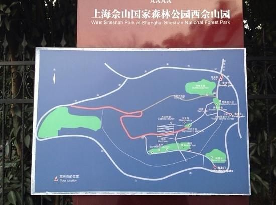 Sheshan Forest Park: Wanderkarte