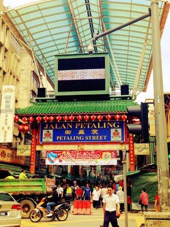 Petaling Jaya Street