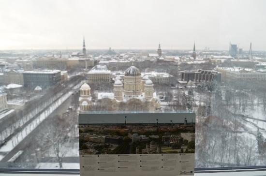 Radisson Blu Latvija Conference & Spa Hotel: utsikt från hotellfönstret