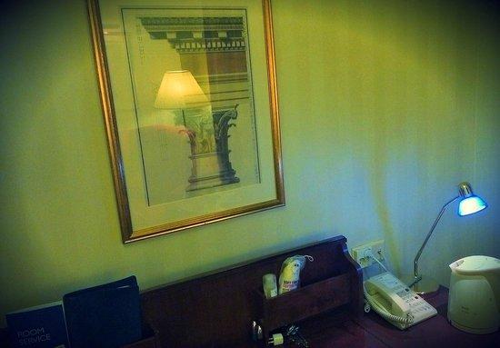 Radisson Blu Royal Astorija Hotel, Vilnius: работаете и пьете чай например :)