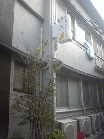 Hotel Meigetsu: 外観は共同アパートのよう