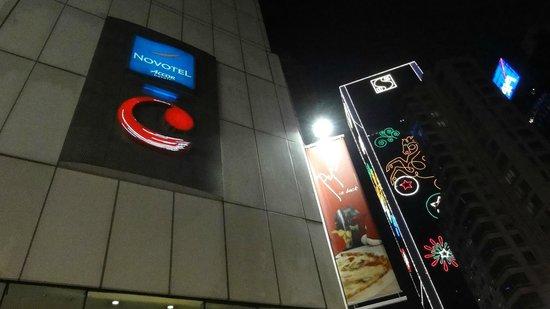 Novotel Century Hong Kong: 灣仔世紀富諾特