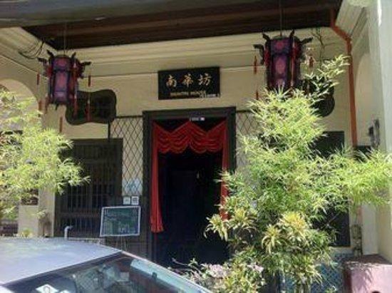 Muntri House: 入口