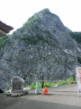 Mt. Myojo: 明星山