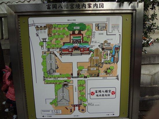 Tomioka Hachimangu : 案内図です。