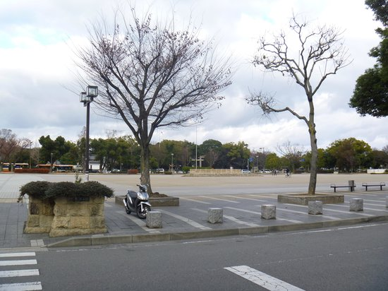 Otemae Park