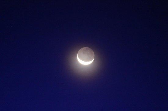 Salt: Lovely moonrise
