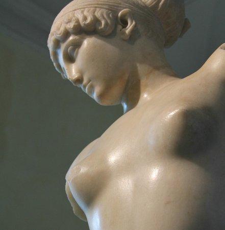 Musées du Capitole. Rome.