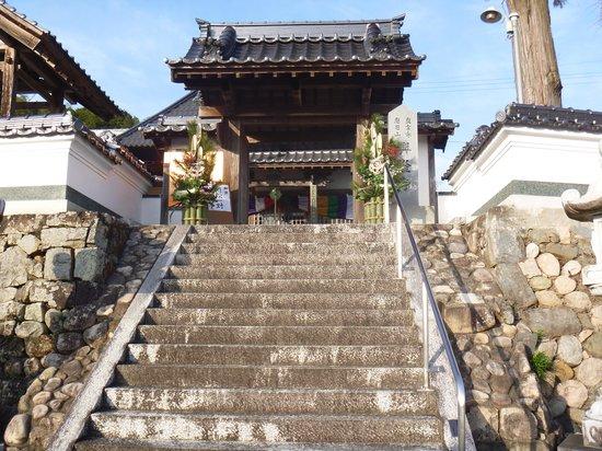 Koryuji Temple