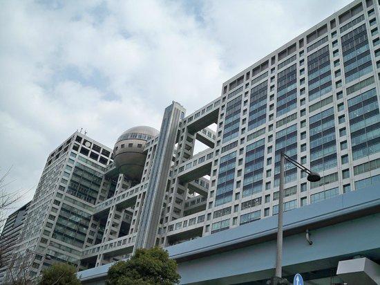 Fuji TV Odaiba: Looks amazing