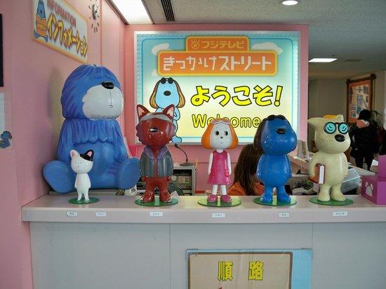 Fuji TV Odaiba: Cute critters