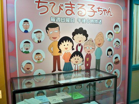 Fuji TV Odaiba: Long running anime