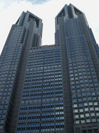 Tokyo Metropolitan Government Buildings : Impressive