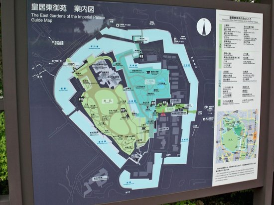 The East Gardens of the Imperial Palace (Edo Castle Ruin): A little guidance
