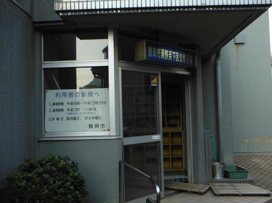 Yunohama Onsen: 湯野浜温泉(下区公衆浴場)