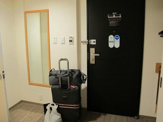 Richmond Hotel Yamagata-ekimae: Entrance area to Hollywood twin Room.