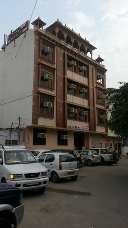 Hotel Ramsingh Palace: Front View