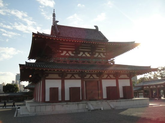 Shitennoji Temple: Temple