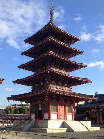 Shitennoji Temple : Pagoda