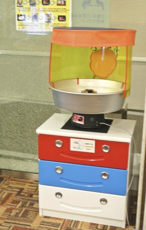 Dotonbori Hotel: candy floss machine