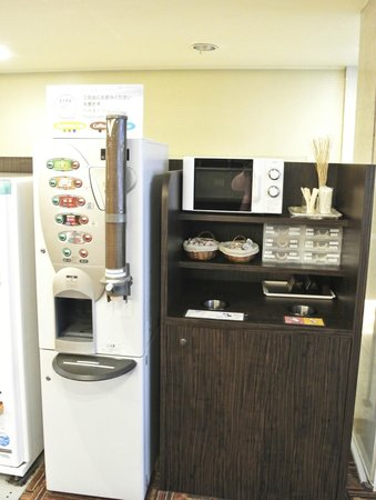 Dotonbori Hotel : free hot or cold drinks