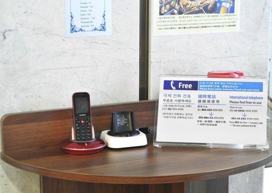 Dotonbori Hotel : free call