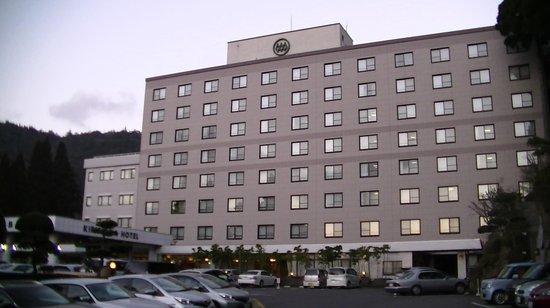 Kirishima Hotel: ホテル全景