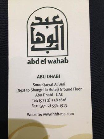 Abd El Wahab: визитка