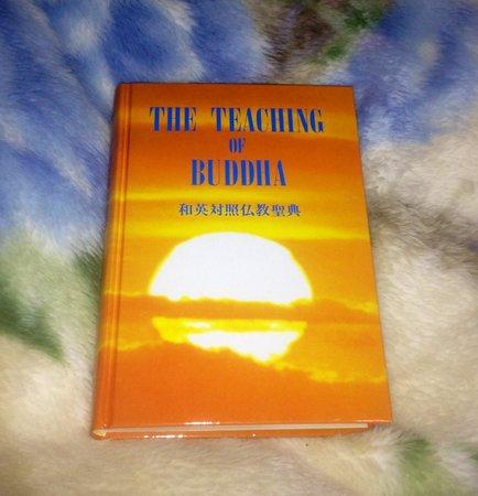instead of the bible you get the teachings of buddha 京都市 宿や