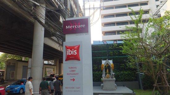 Ibis Bangkok Siam: 入口
