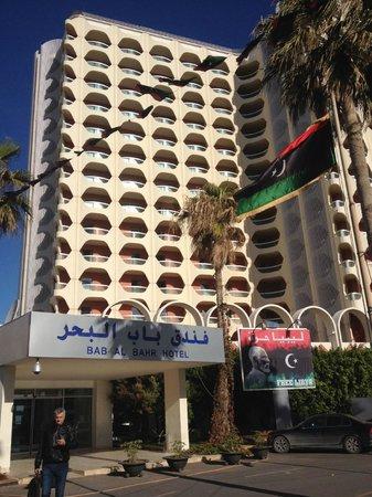 Bab Al Bahr Hotel: Hotel