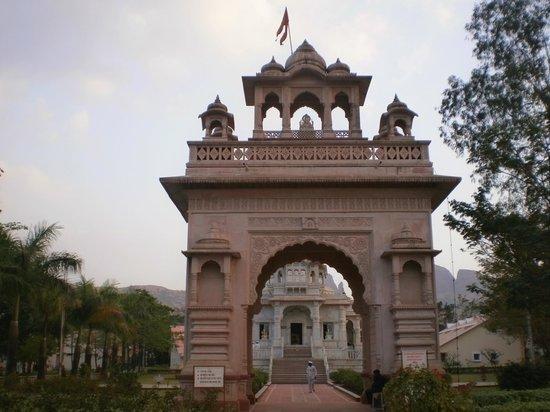 Trimbak, Indien: Shree Gajanan Maharaj Ashram