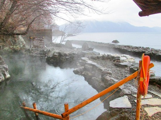 Chitose, Japón: The outdoor secret onsen