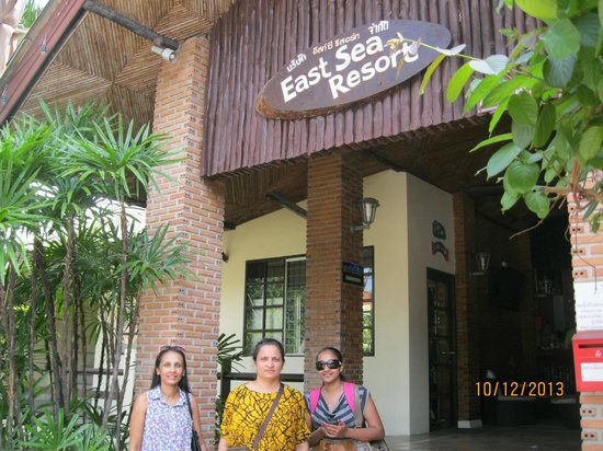 East Sea Resort Hotel: At the entrance