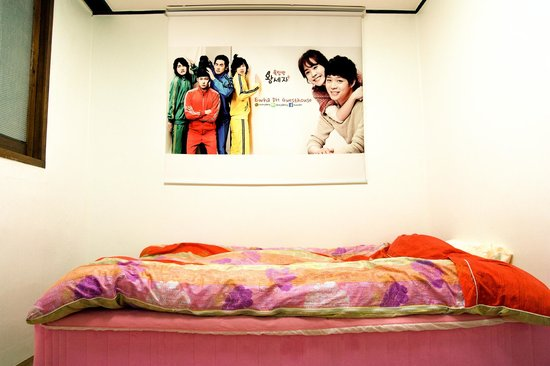 Ewha DH guesthouse : couple room 2