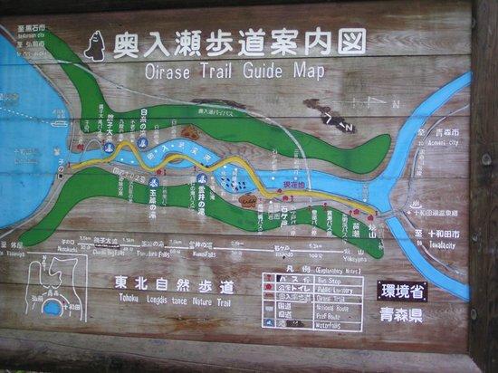 Oirase Stream: 奥入瀬歩道案内図