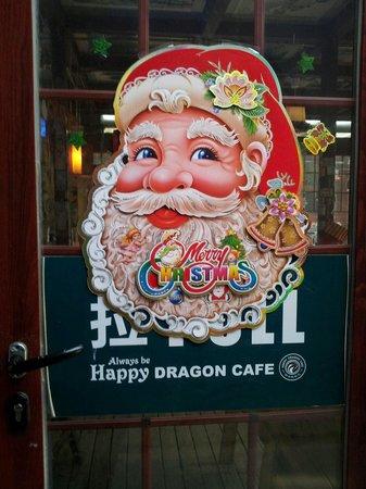 Happy Dragon Hostel: X'mas at Happy Dragon Cafe..December 2013.