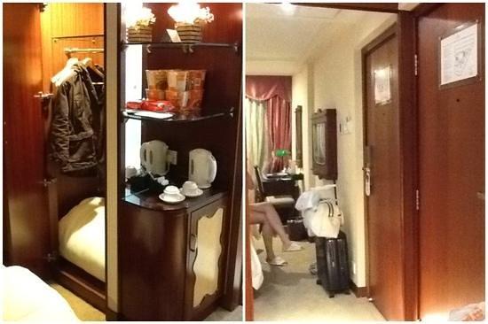 Guia Hotel : mini bar, closet & door entrance