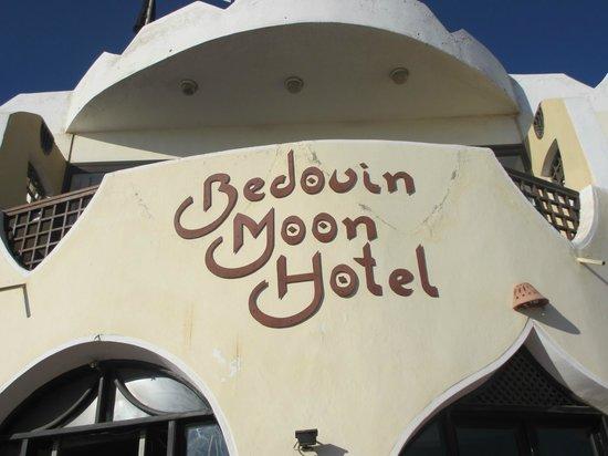 The Bedouin Moon Hotel: Hotel