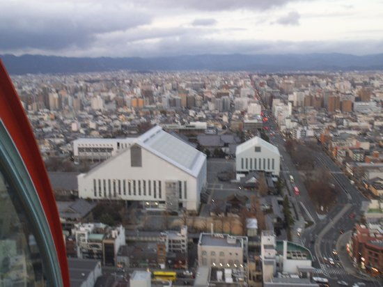 Kyoto Tower Hotel Annex: 展望から
