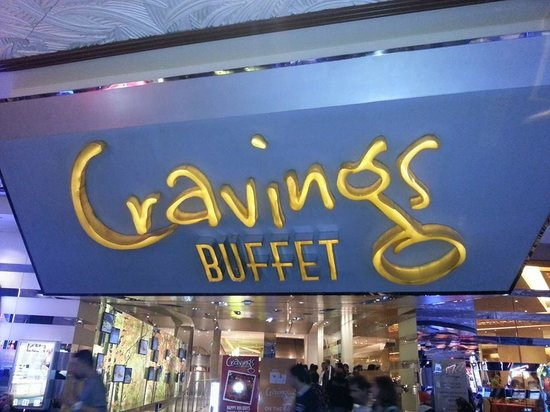 Cravings Buffet at The Mirage: Entrance