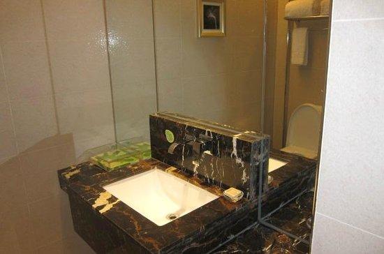 Oujiexi Holiday Hotel Xi'an Zhonglou: Bathroom