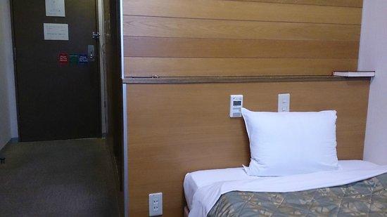 Hotel Asia Center of Japan: Hotel Asia Center