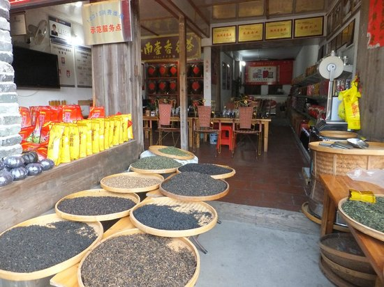 Hakka Culture Village of Yongding: Green and roasted tea drying on bamboo trays