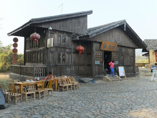 Hakka Culture Village of Yongding: A pretty wooden TEA HOUSE
