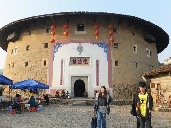Hakka Culture Village of Yongding: Yongding County Rammed Earth Building