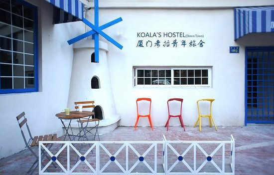 Koala's Home Hostel Zhongshan Road