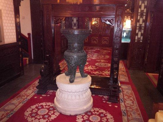 Han's Royal Garden Hotel: Salone